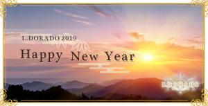 新年の画像2019newyear